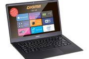 Ремонт ноутбуков DIGMA